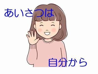 f:id:kotorin6:20180113155427j:plain