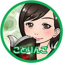 f:id:kotorin6:20180407151626p:plain