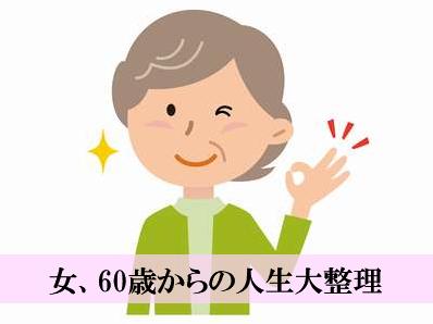 f:id:kotorin6:20180530073224p:plain
