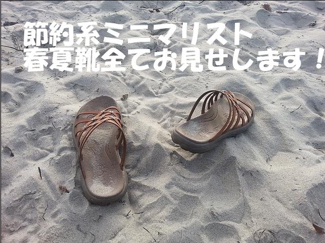 f:id:kotorin6:20180607181105p:plain