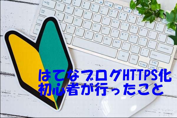 f:id:kotorin6:20180615081934p:plain