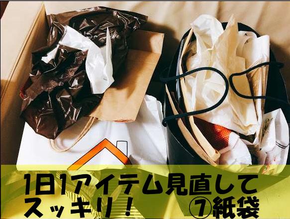 f:id:kotorin6:20180711082202p:plain