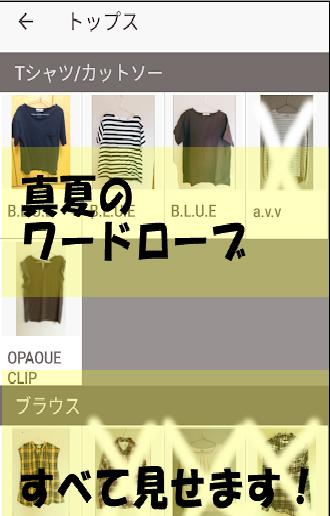 f:id:kotorin6:20180720044312p:plain