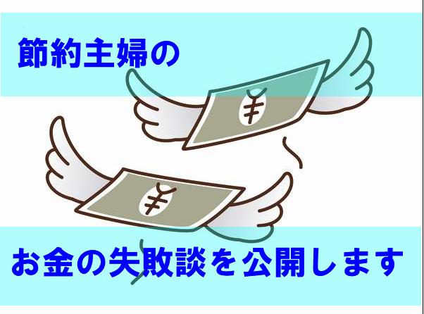 f:id:kotorin6:20180720172631p:plain