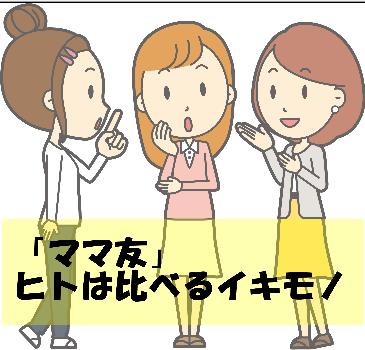 f:id:kotorin6:20180809160833p:plain
