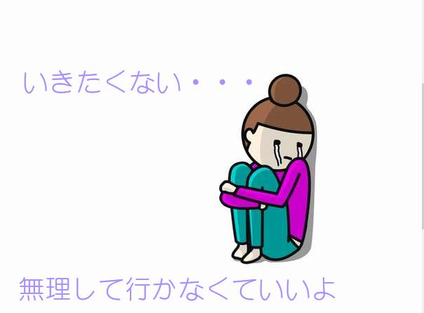 f:id:kotorin6:20180818181920p:plain