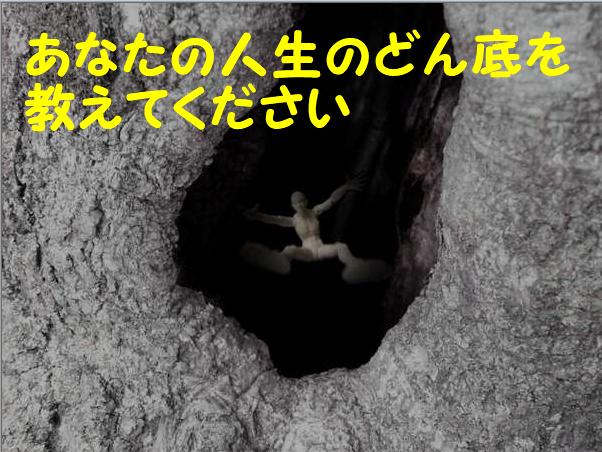 f:id:kotorin6:20181127121033p:plain