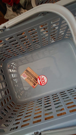 300円ダイソー