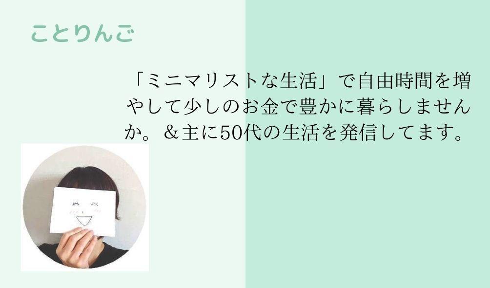 f:id:kotorin6:20210118093003j:plain