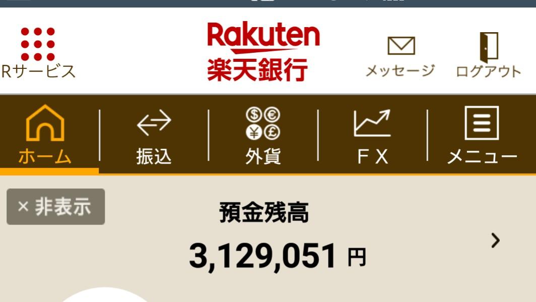 f:id:kotorinoko:20190330205231j:plain