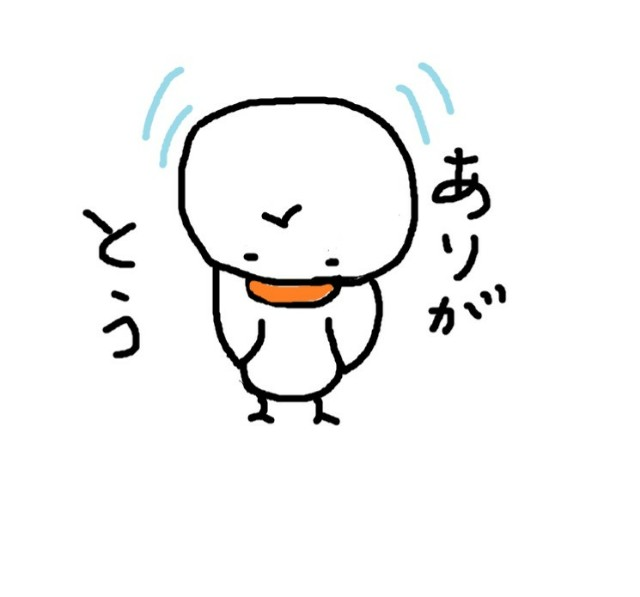 f:id:kotorinoko:20190429041814j:image