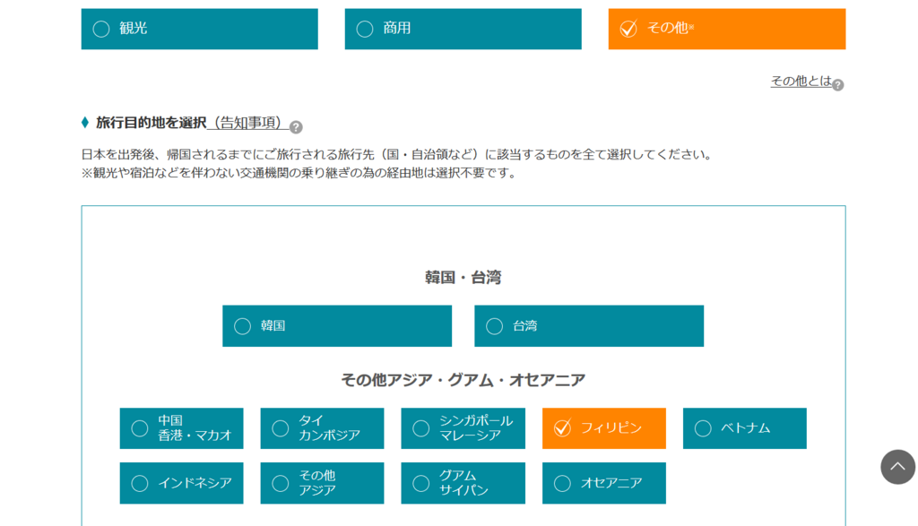 f:id:kotorinokosodate:20180728125950p:plain