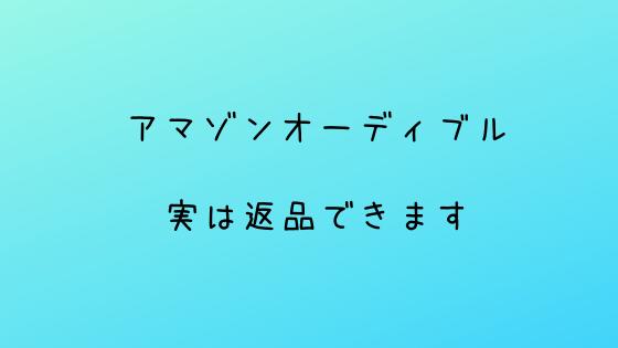 f:id:kotorinokosodate:20181024214049p:plain