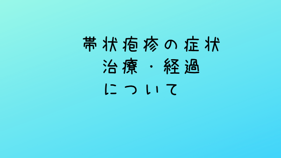 f:id:kotorinokosodate:20181024215155p:plain