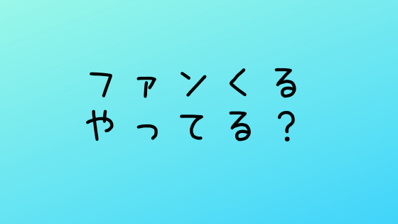 f:id:kotorinokosodate:20181102233816p:plain