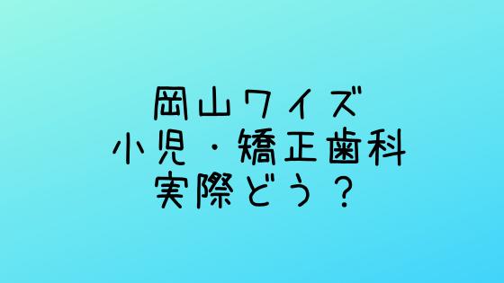 f:id:kotorinokosodate:20181115011925p:plain