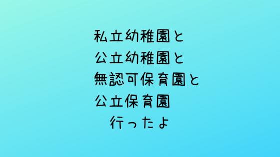 f:id:kotorinokosodate:20181128214441p:plain
