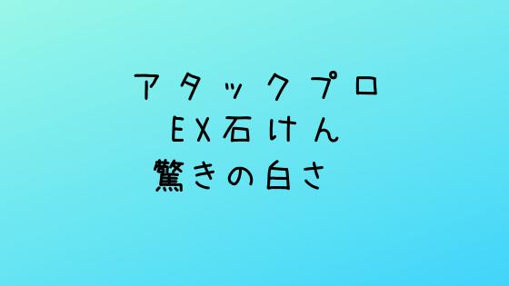 f:id:kotorinokosodate:20181206173951p:plain
