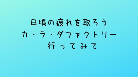 f:id:kotorinokosodate:20190104180003p:plain