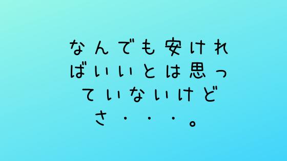 f:id:kotorinokosodate:20190206154938p:plain