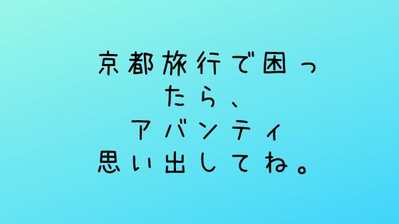 f:id:kotorinokosodate:20190211173858p:plain