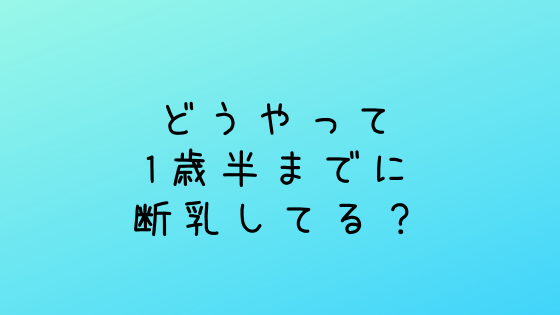 f:id:kotorinokosodate:20190219231350p:plain