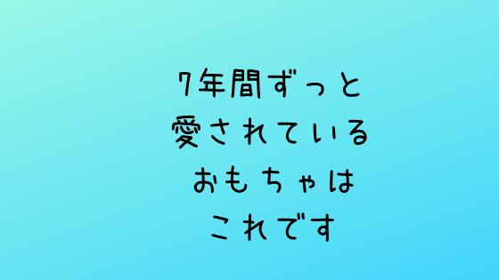 f:id:kotorinokosodate:20190223140446p:plain