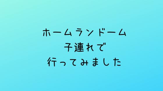 f:id:kotorinokosodate:20190303110153p:plain