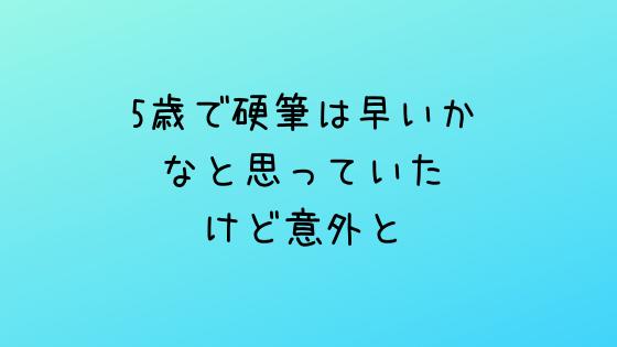 f:id:kotorinokosodate:20190307111345p:plain