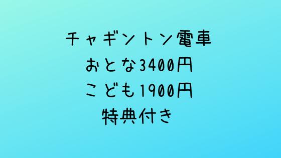 f:id:kotorinokosodate:20190316122851p:plain