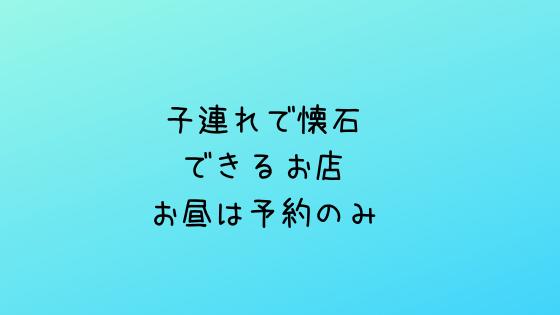 f:id:kotorinokosodate:20190318163533p:plain