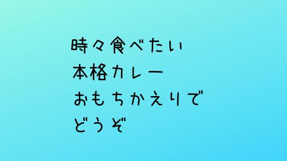 f:id:kotorinokosodate:20190323165313p:plain