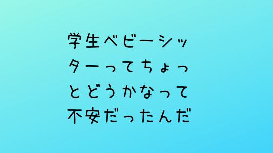 f:id:kotorinokosodate:20190329172712p:plain