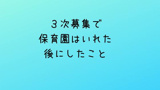 f:id:kotorinokosodate:20190330001152p:plain