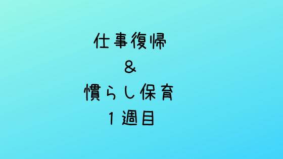 f:id:kotorinokosodate:20190406001817p:plain