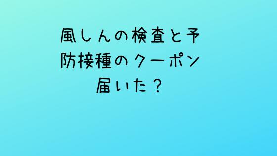 f:id:kotorinokosodate:20190426001014p:plain