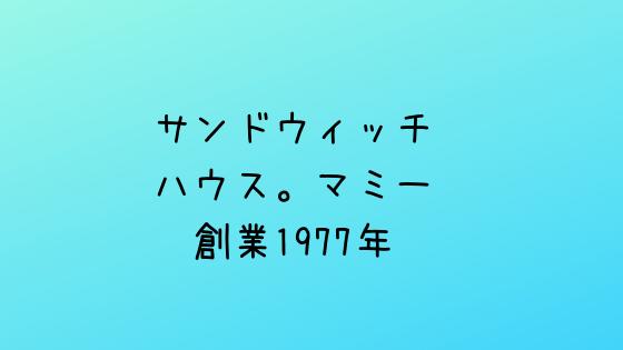 f:id:kotorinokosodate:20190429214100p:plain