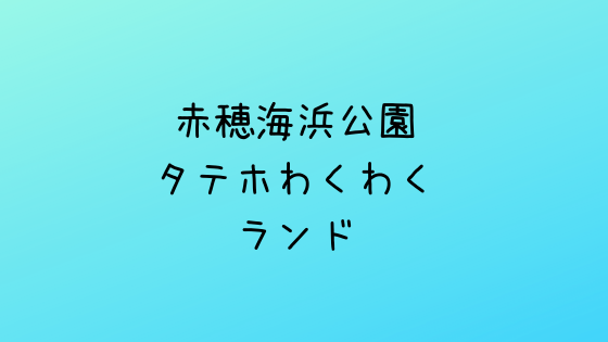 f:id:kotorinokosodate:20190520032536p:plain