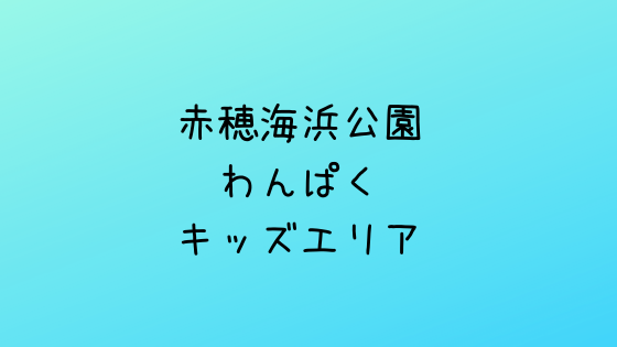 f:id:kotorinokosodate:20190520210445p:plain