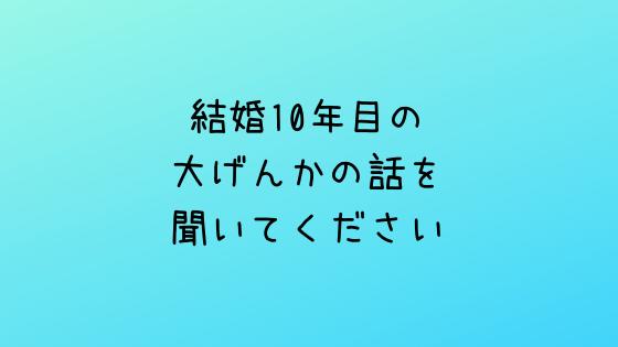 f:id:kotorinokosodate:20190629035120p:plain
