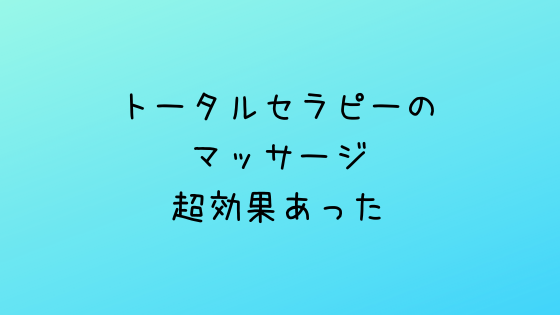 f:id:kotorinokosodate:20190630110714p:plain