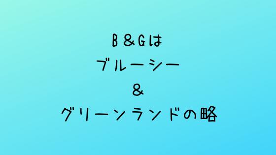 f:id:kotorinokosodate:20190713170933p:plain