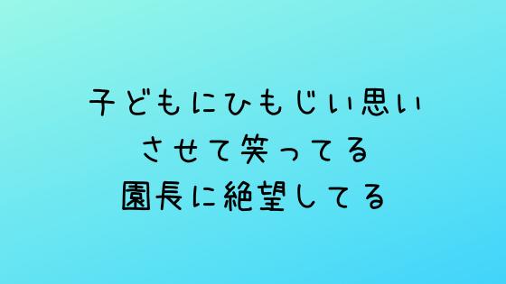 f:id:kotorinokosodate:20190809063751p:plain