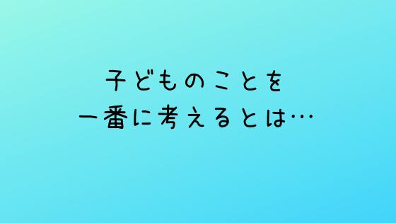 f:id:kotorinokosodate:20190818071625p:plain