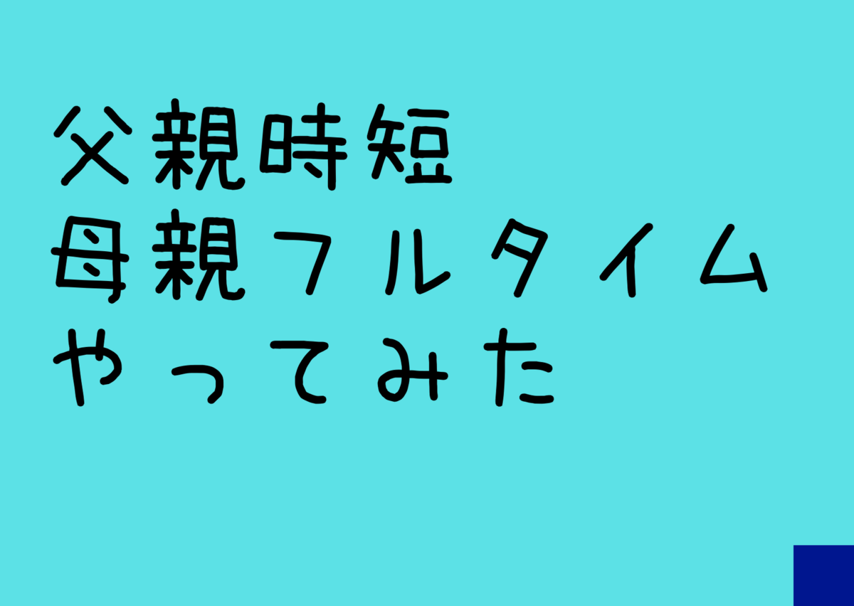 f:id:kotorinokosodate:20200321151543p:plain