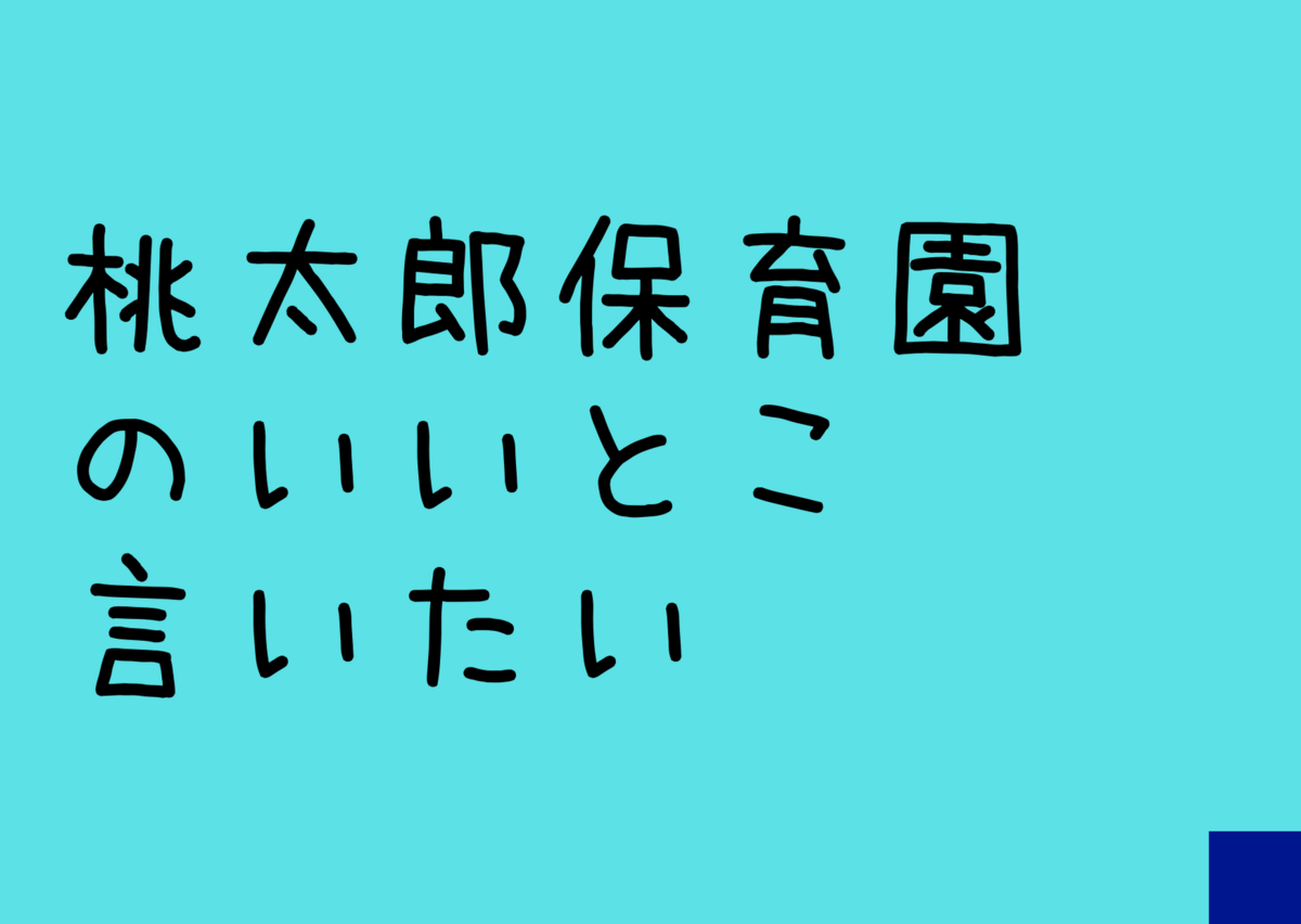 f:id:kotorinokosodate:20200926004107p:plain