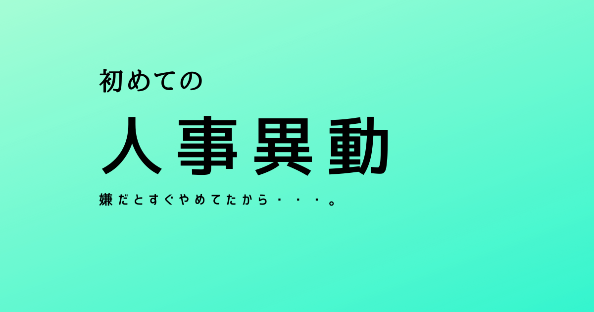 f:id:kotorinokosodate:20210726202611p:plain