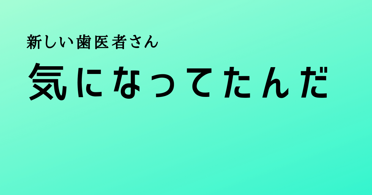 f:id:kotorinokosodate:20210902161855p:plain