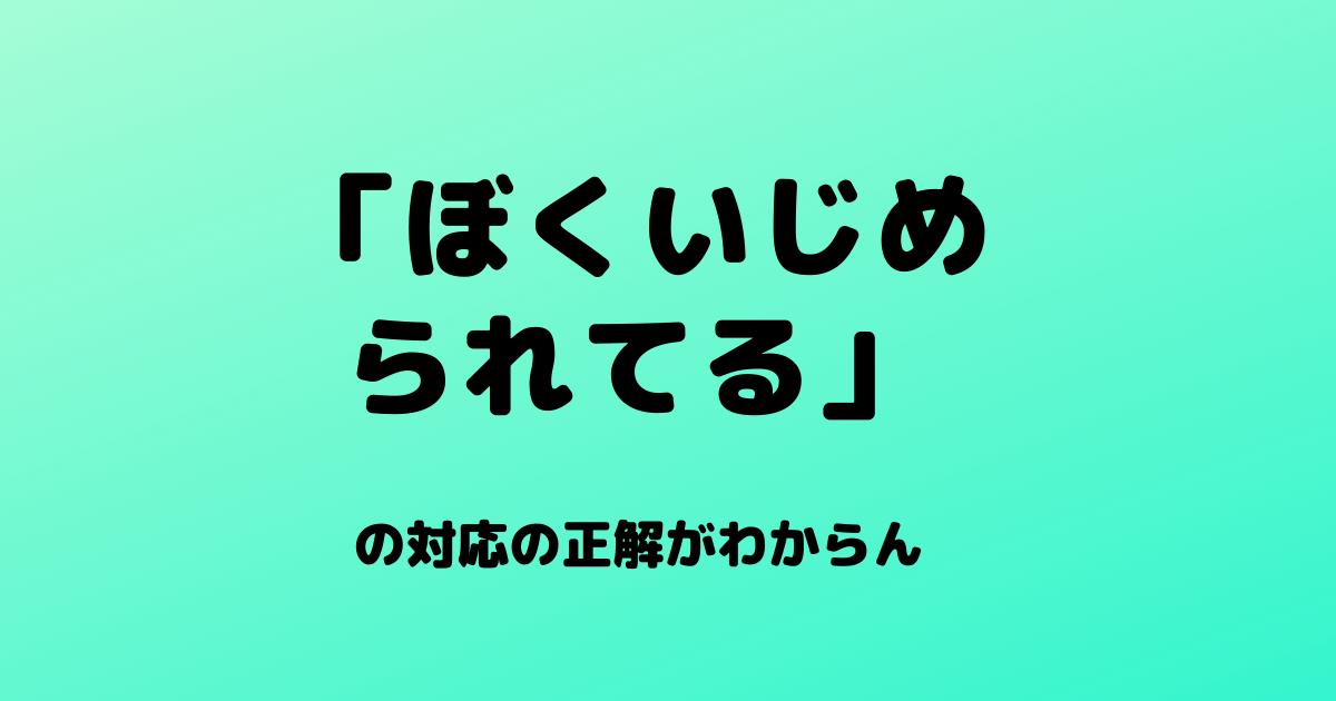 f:id:kotorinokosodate:20210919015410p:plain