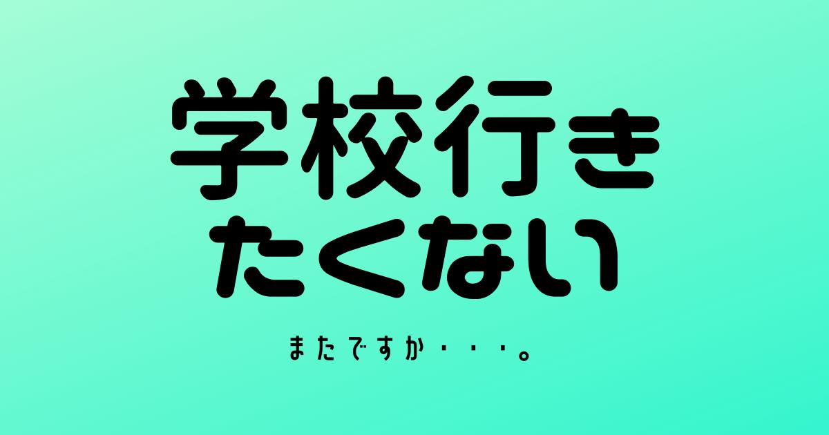 f:id:kotorinokosodate:20211013215508p:plain
